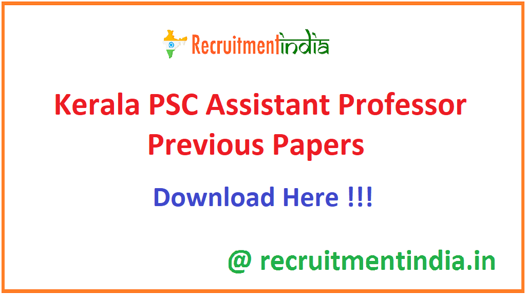 Kerala PSC Assistant Professor Previous Papers