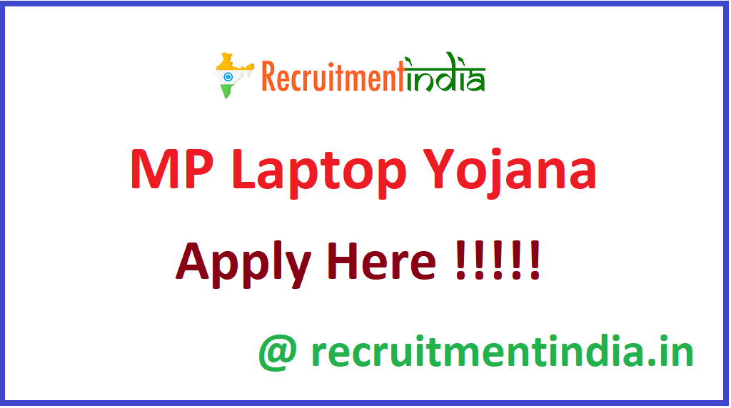 MP Laptop Yojana