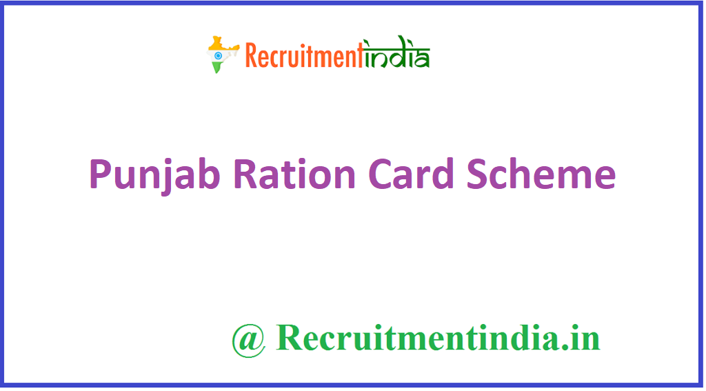 Punjab Ration Card Scheme