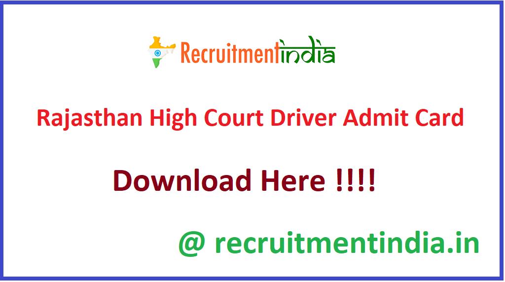Rajasthan High Court Driver Admit Card
