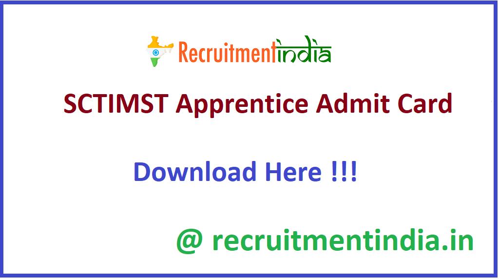 SCTIMST Apprentice Admit Card