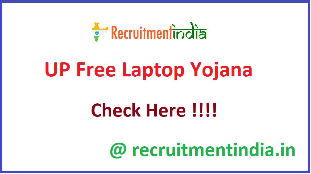 UP Free Laptop Yojana