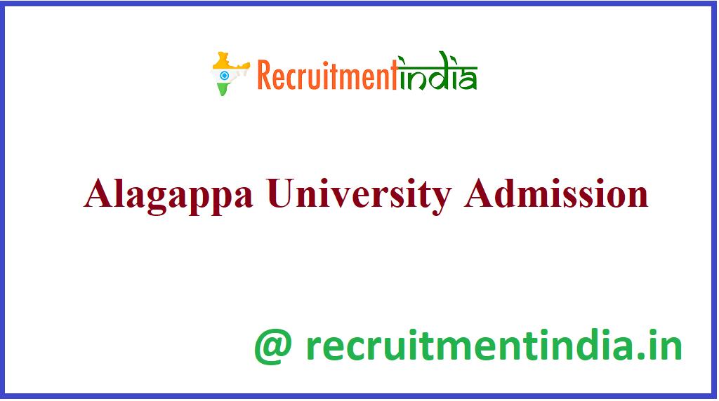 Alagappa University Admission