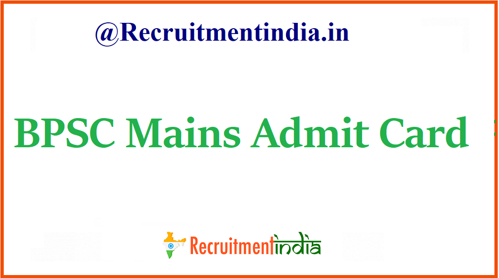 BPSC Mains Admit Card