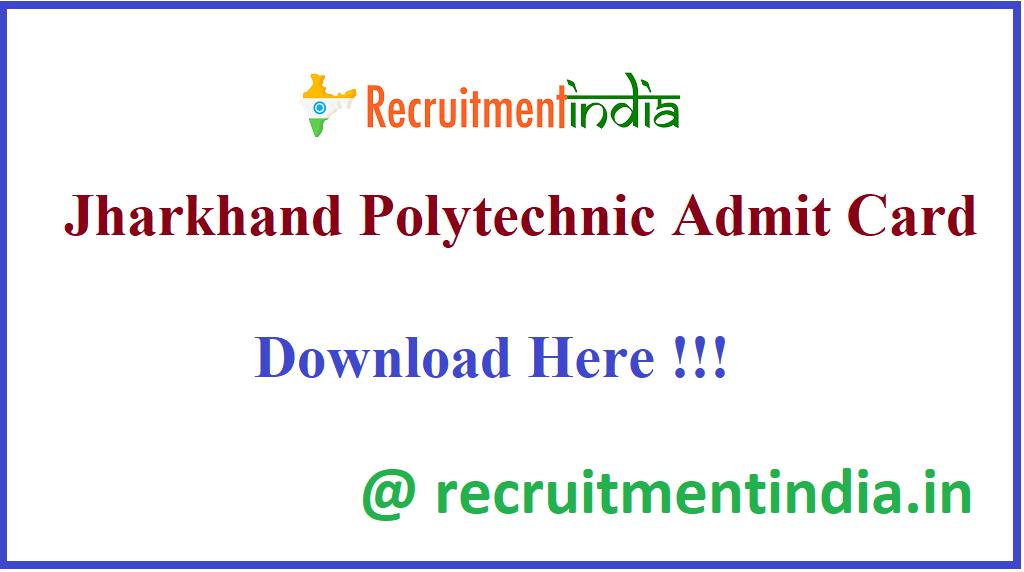 Jharkhand Polytechnic Admit Card