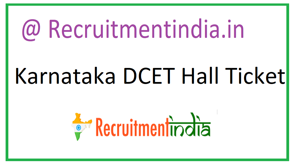 Karnataka DCET Hall Ticket