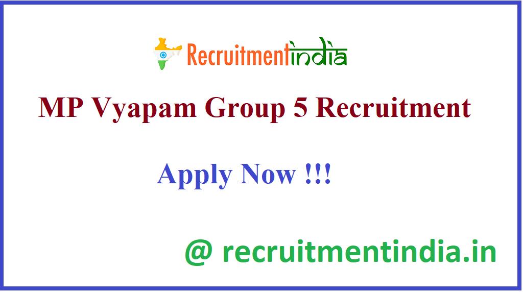 MP Vyapam Group 5 Recruitment