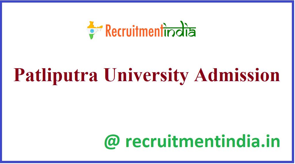 Patliputra University Admission