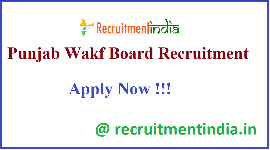 Punjab Wakf Board Recruitment