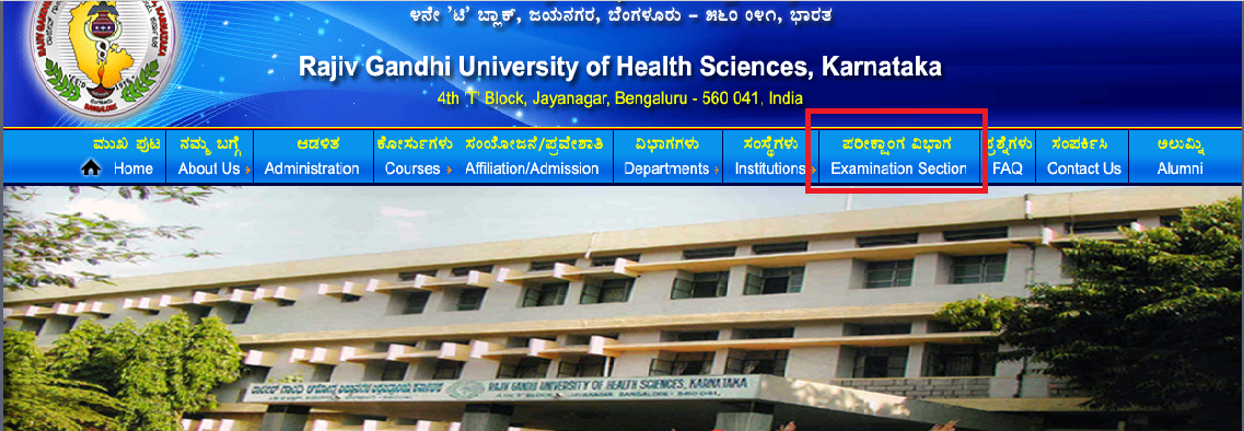 RGUHS Time Table