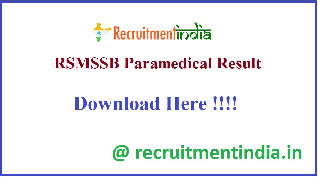 RSMSSB Paramedical Result