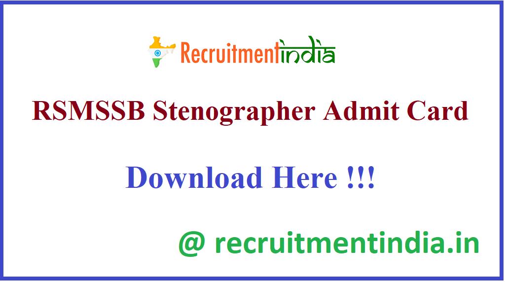 RSMSSB Stenographer Admit Card 2020