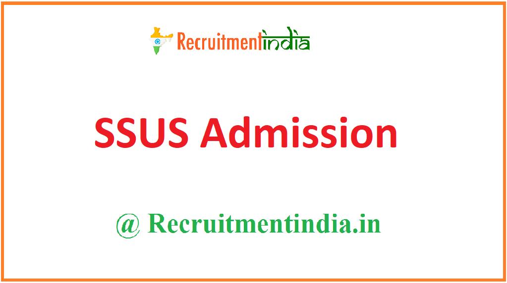 SSUS Admission