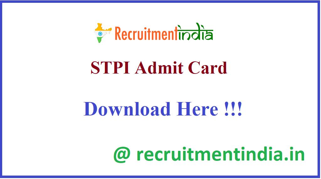 STPI Admit Card