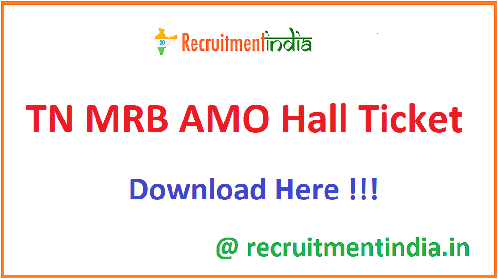 TN MRB AMO Hall Ticket