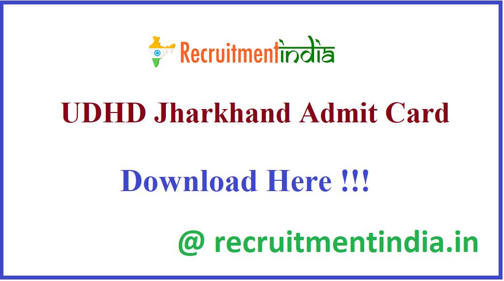 UDHD Jharkhand Admit Card