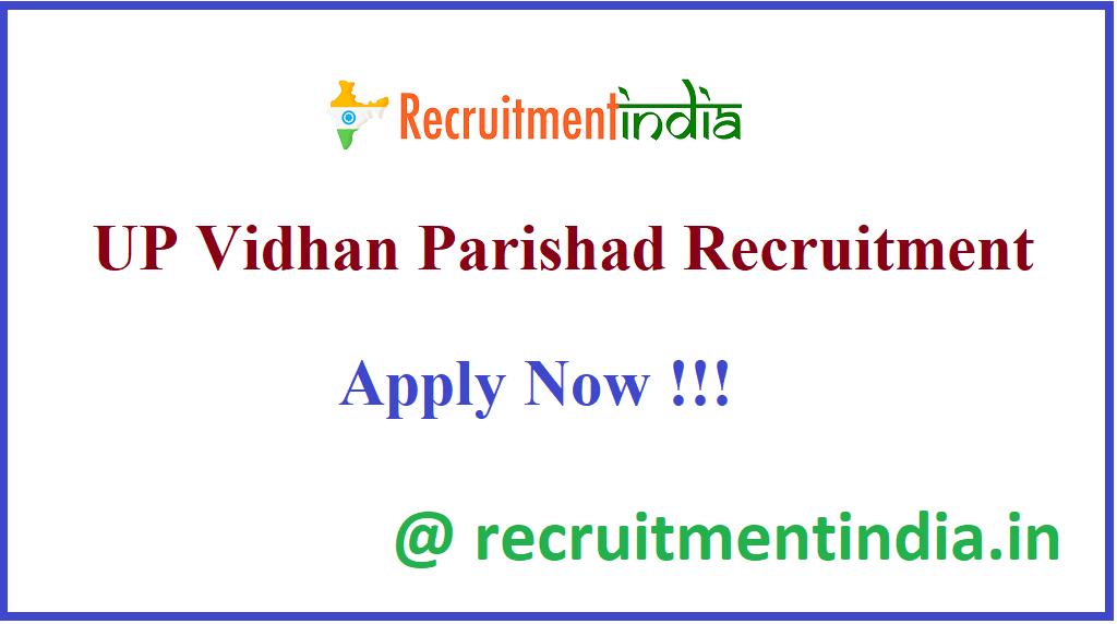 UP Vidhan Parishad Recruitment