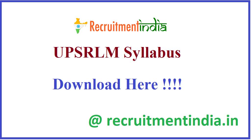 UPSRLM Syllabus