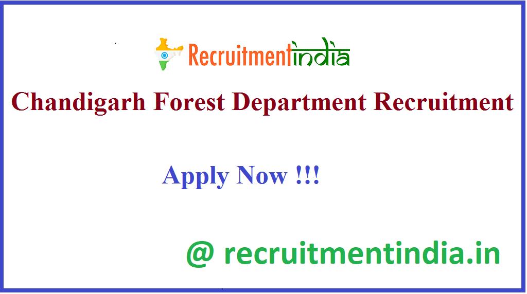 Chandigarh Forest Department Recruitment