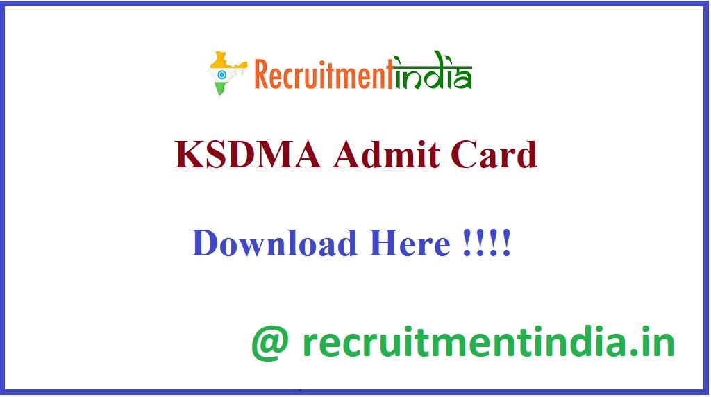 KSDMA Admit Card
