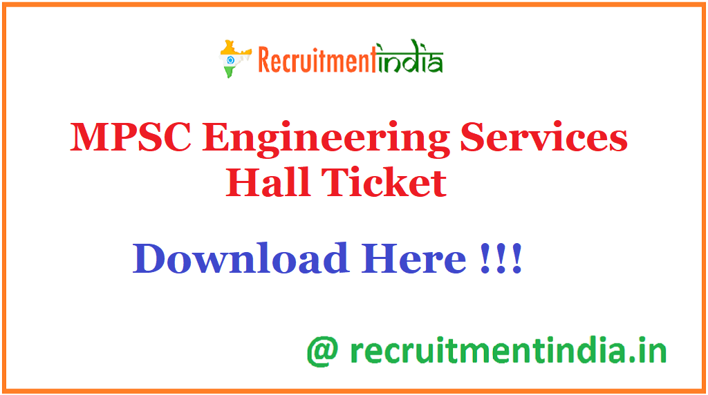 MPSC Engineering Services Hall Ticket