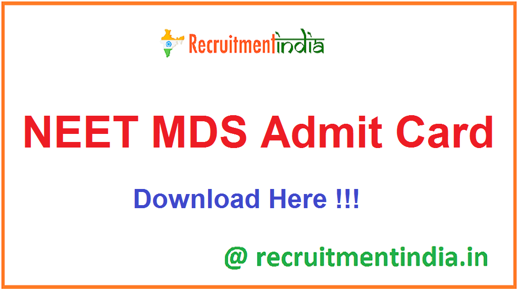 NEET MDS Admit Card