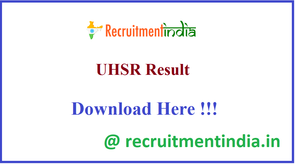 UHSR Result