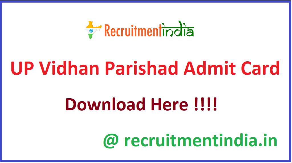 UP Vidhan Parishad Admit Card