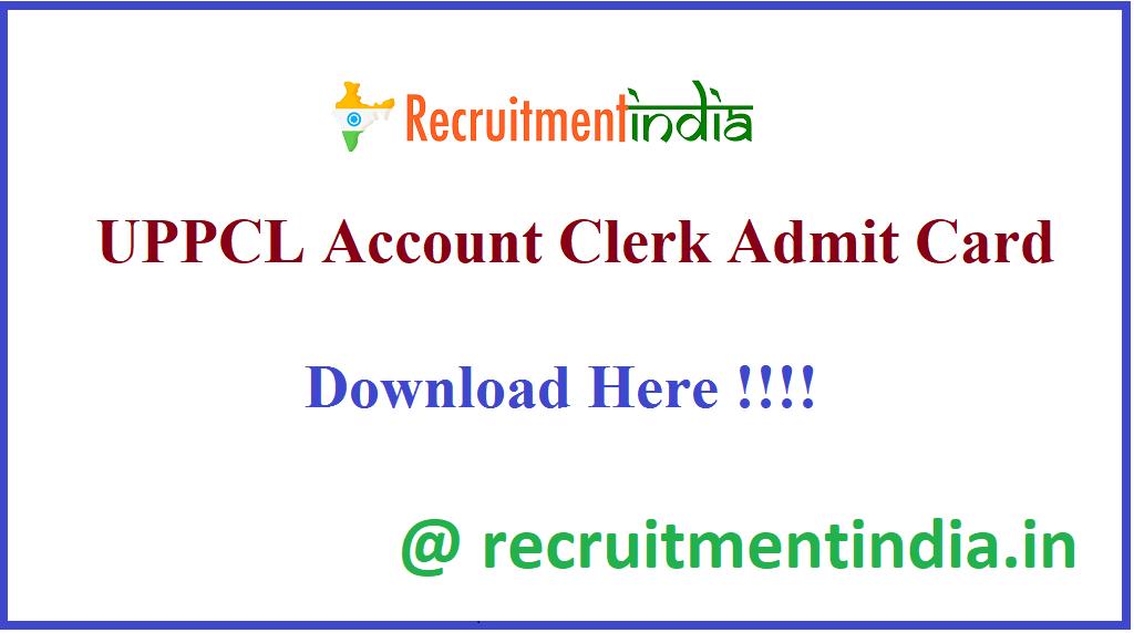UPPCL Account Clerk Admit Card