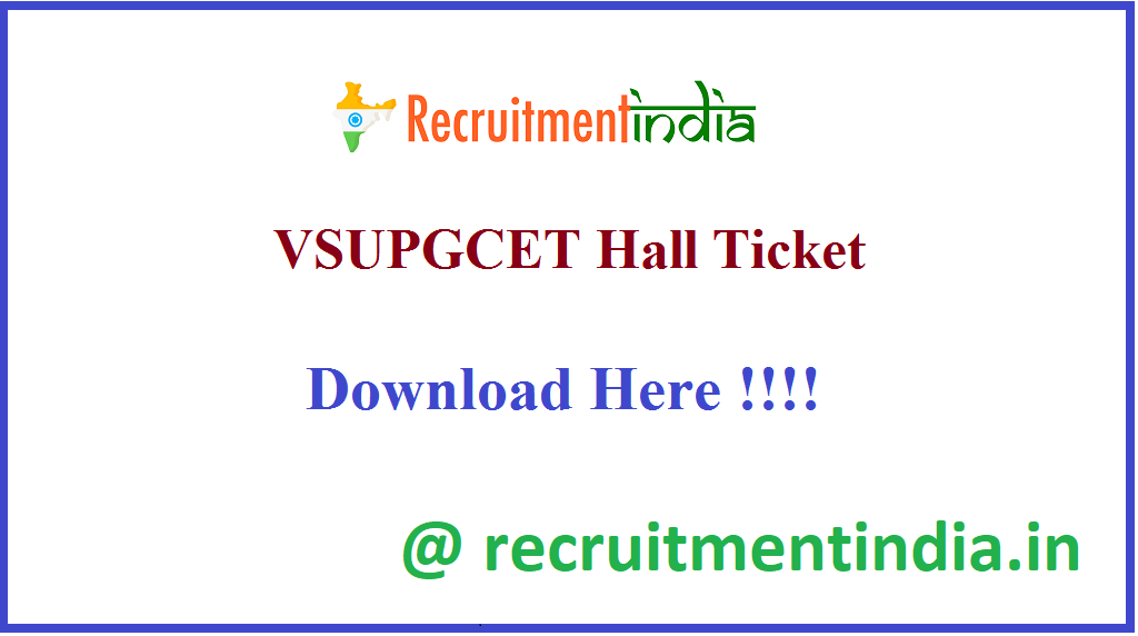 VSUPGCET Hall Ticket