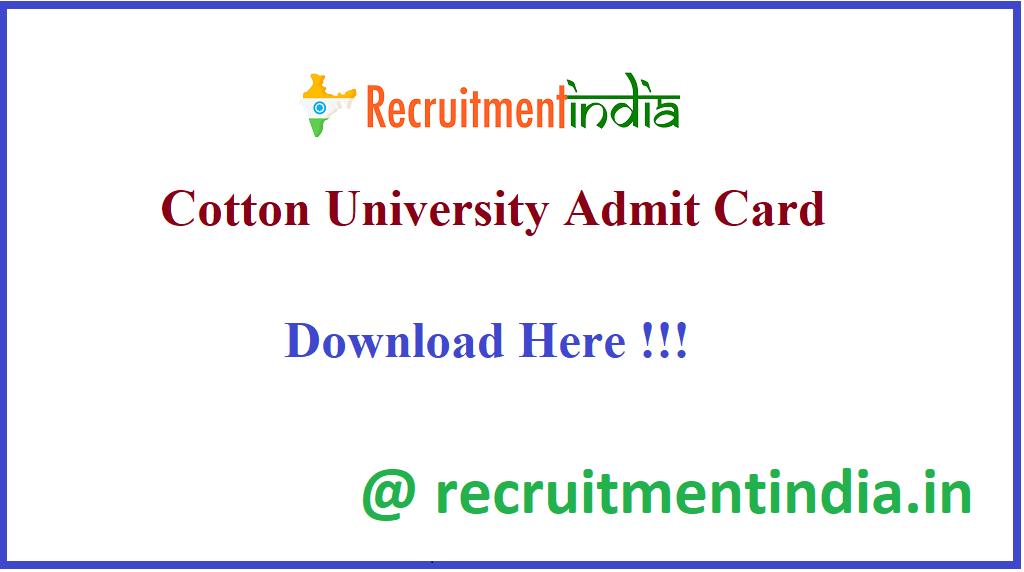 Cotton University Admit Card