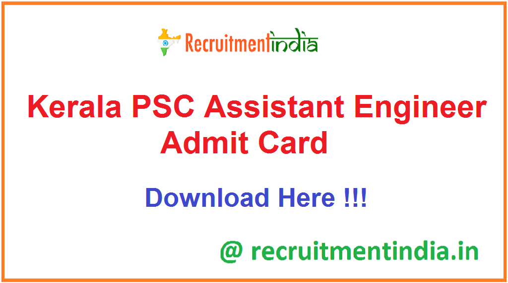 Kerala PSC Assistant Engineer Admit Card