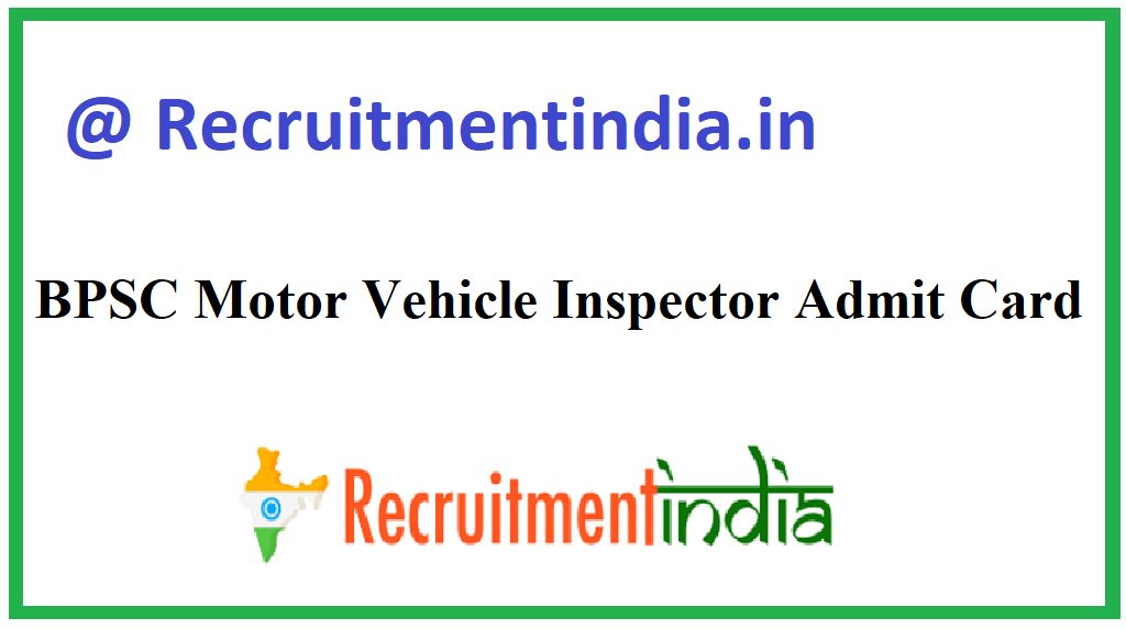 BPSC Motor Vehicle Inspector Admit Card