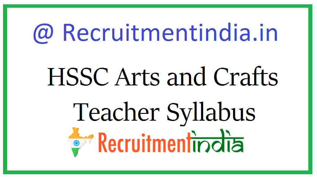 HSSC Arts and Crafts Teacher Syllabus