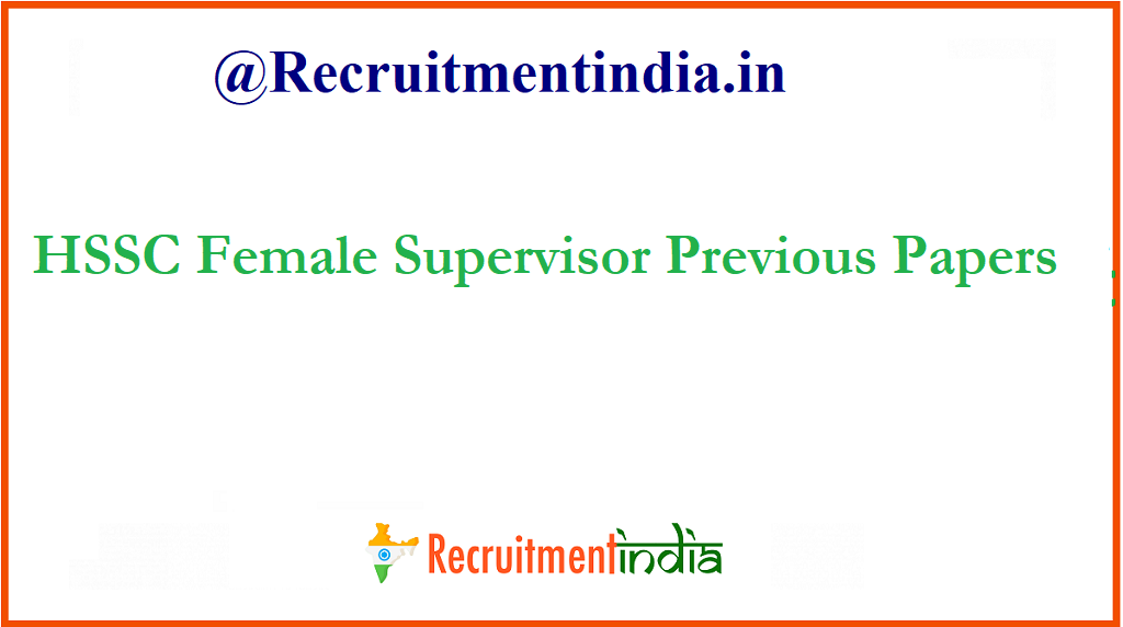 HSSC Female Supervisor Previous Papers