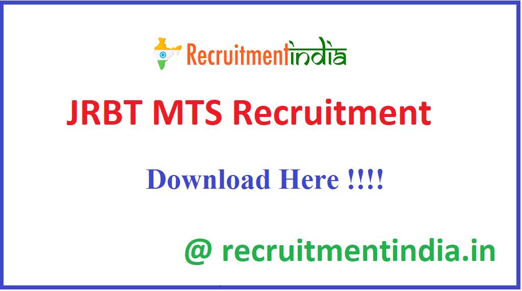 JRBT MTS Recruitment