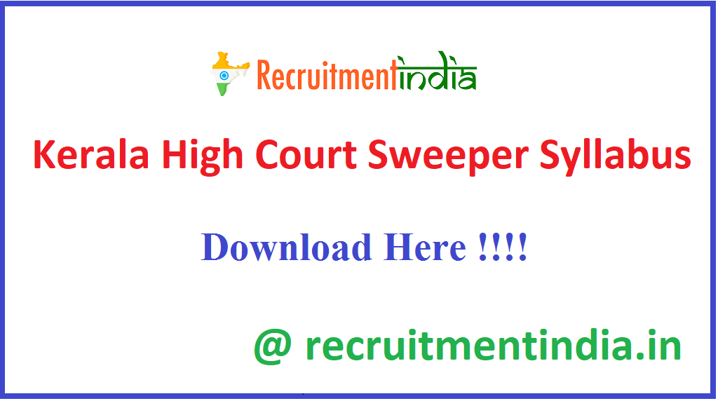 Kerala High Court Sweeper Syllabus