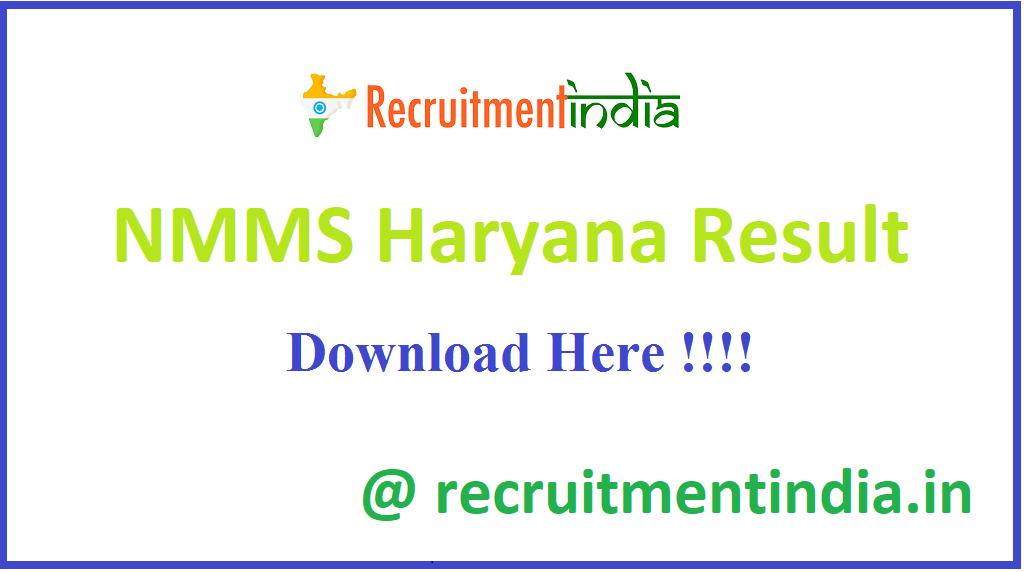 NMMS Haryana Result