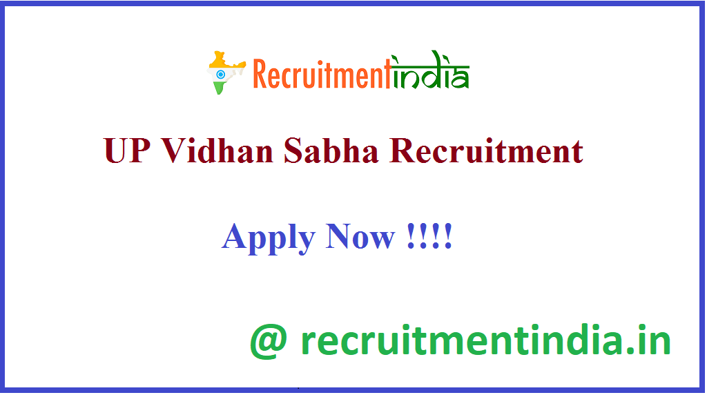 UP Vidhan Sabha Recruitment