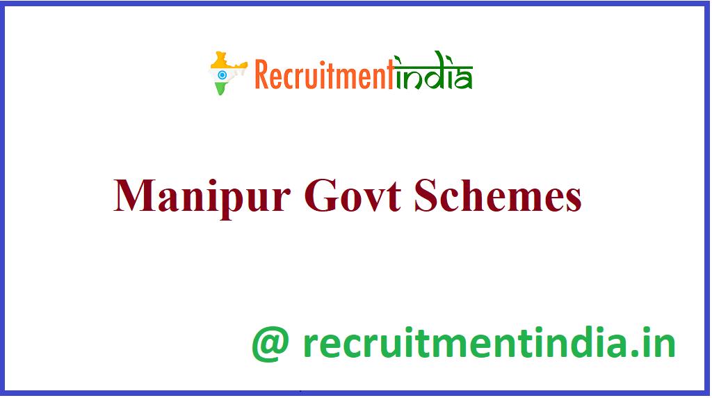 Manipur Govt Schemes