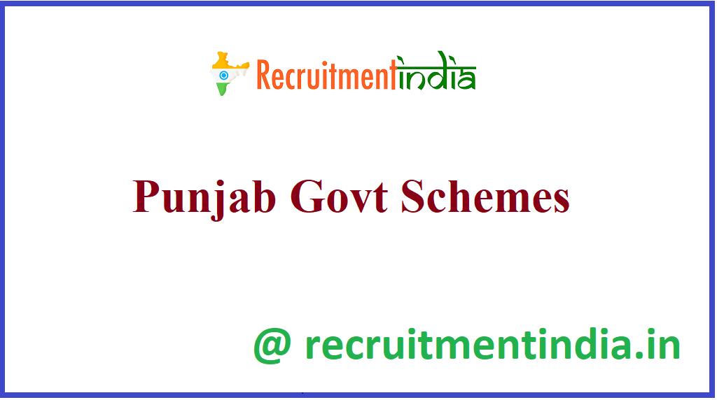 Punjab Govt Schemes