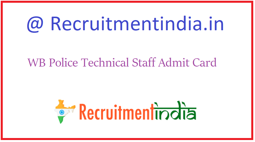 WB Police Technical Staff Admit Card