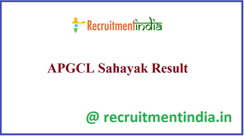APGCL Sahayak Result