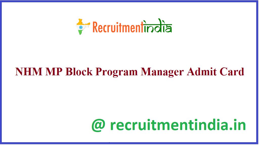 NHM MP Block Program Manager Admit Card