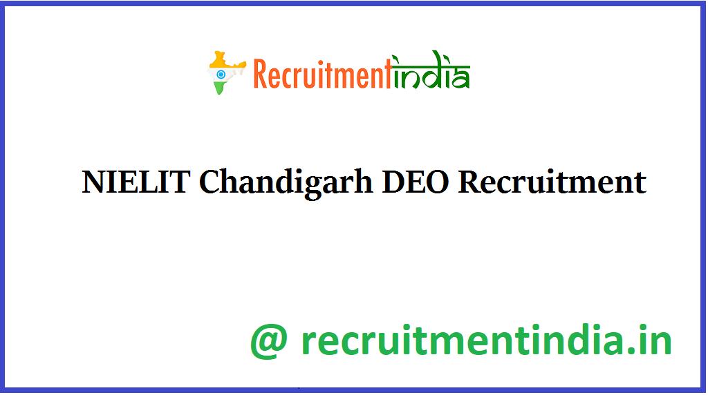 NIELIT Chandigarh DEO Recruitment