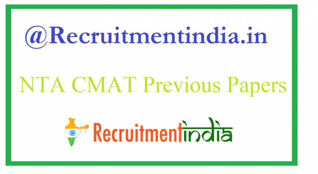 NTA CMAT Previous Papers