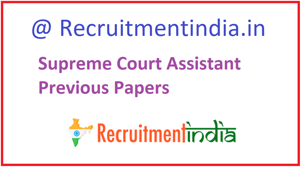 Supreme Court Assistant Previous Papers