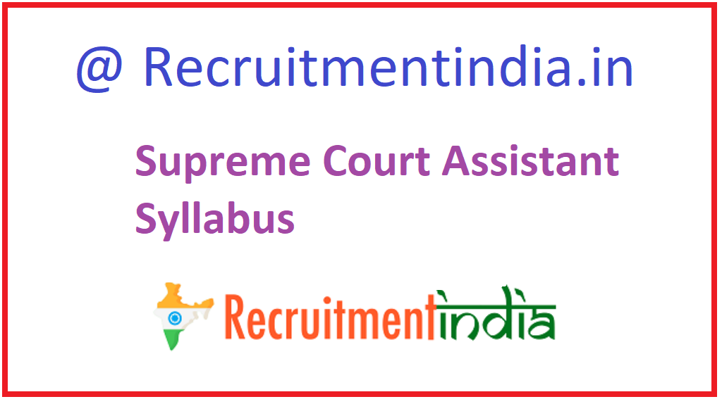 Supreme Court Assistant Syllabus