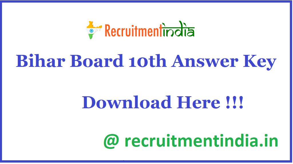 Bihar Board 10th Answer Key