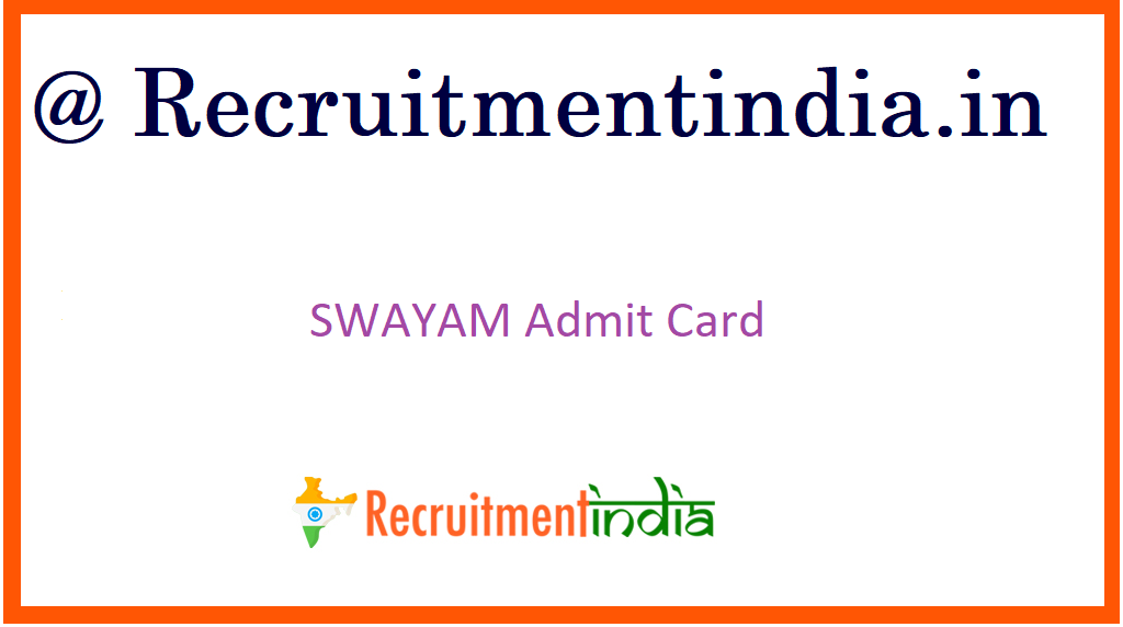 SWAYAM admission card
